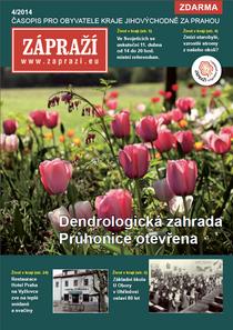 zaprazi_04-2014