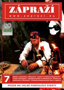 zaprazi_07-2008