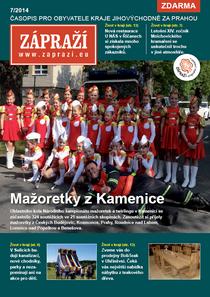 zaprazi_07-2014