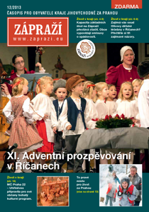 zaprazi_12-2013